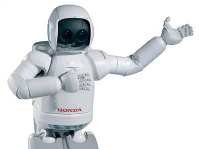 data-philosopher-asimo-robot.jpg