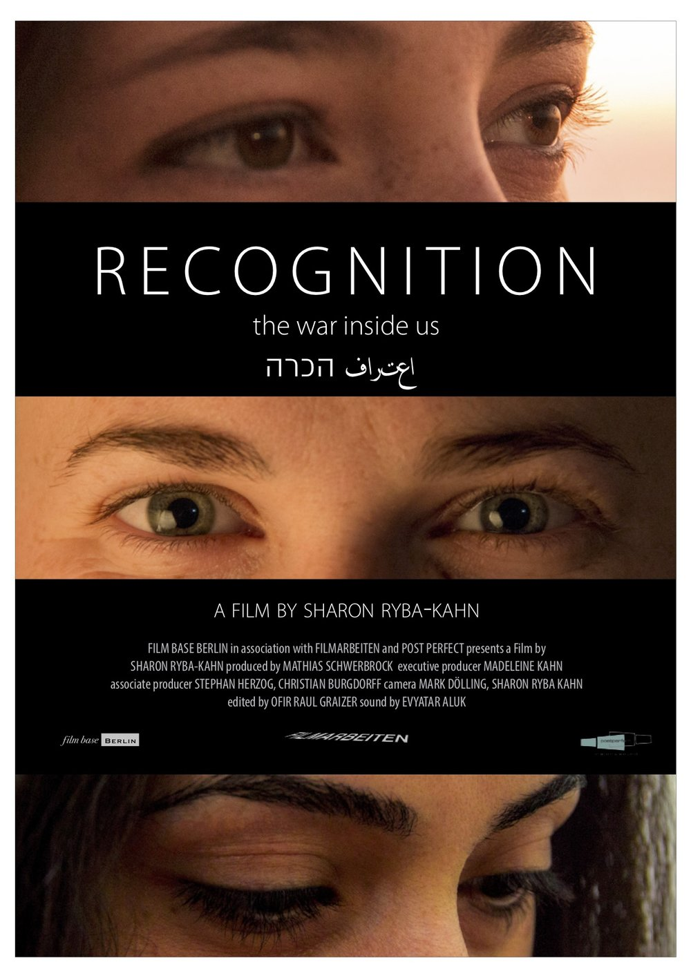 Recognition-poster.jpg