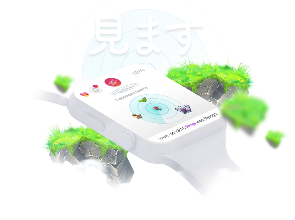 Pokedex Apple Watch Homepage