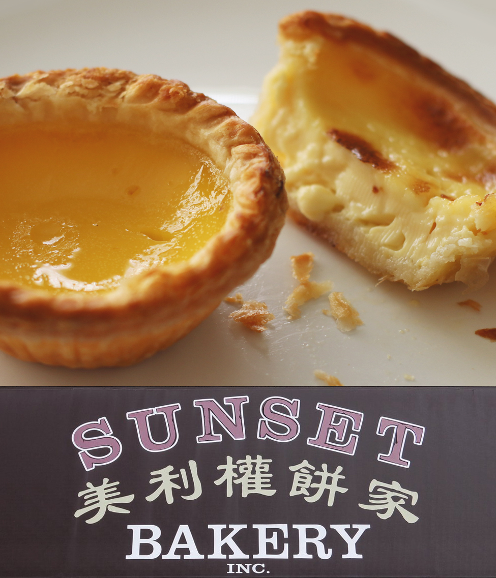 Sunset Bakery 1.jpg