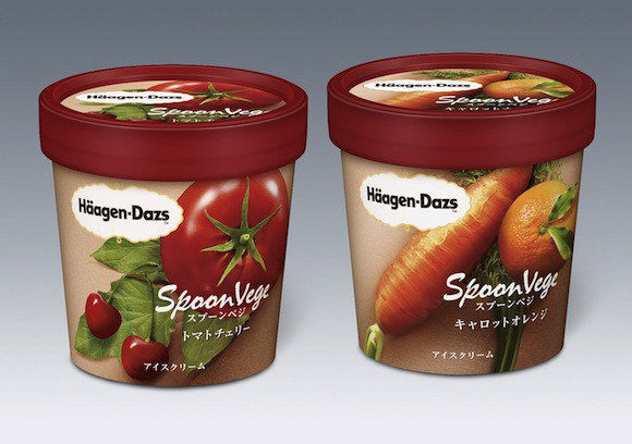 haagen-daz-ice-cream.jpeg