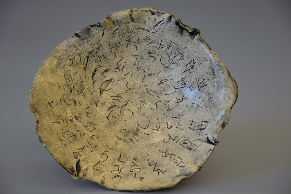 Pedestal Bowl with Calligraphy