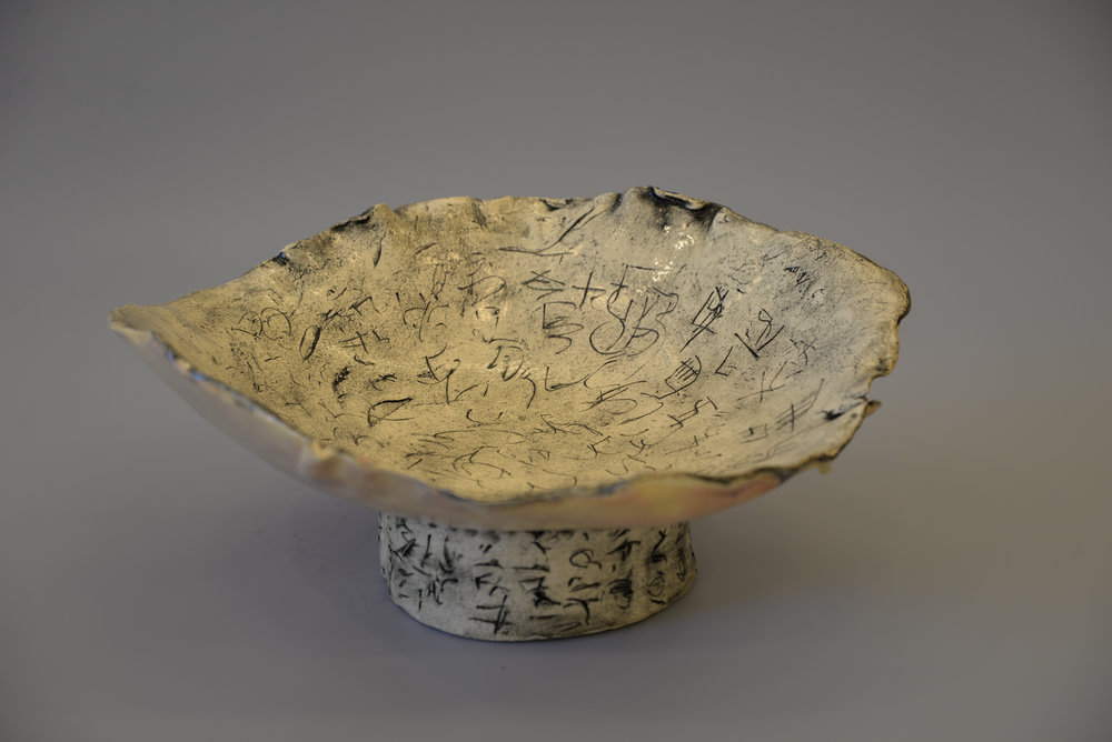 Pedestal with Calligraphy