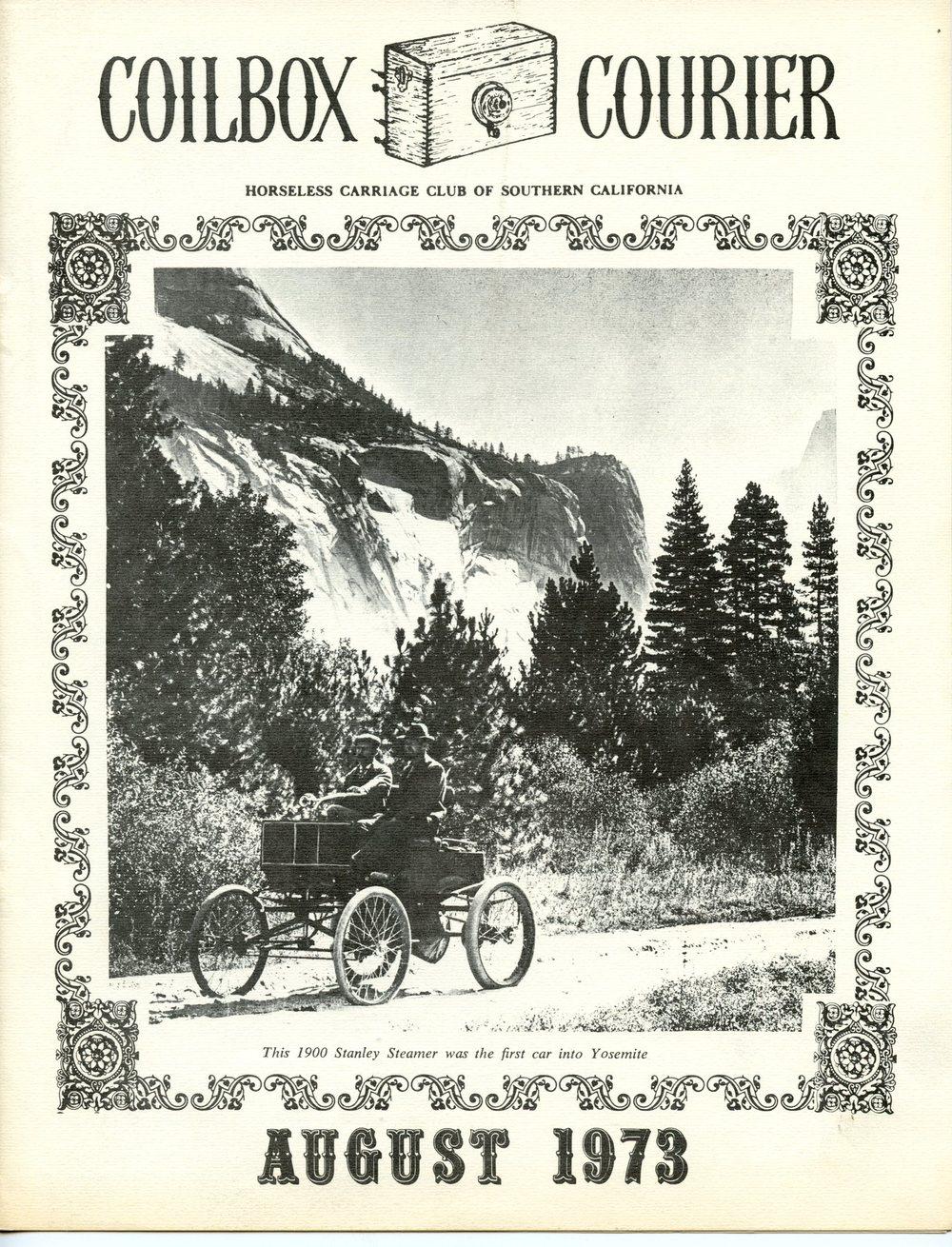 23-8.jpg