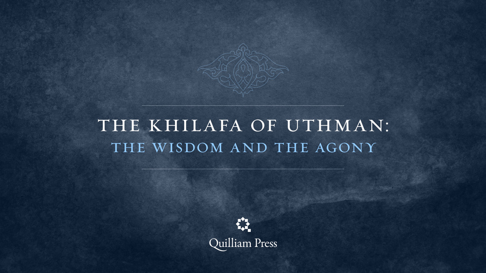 Quilliam_Press_Khilafa_Series_03.jpg