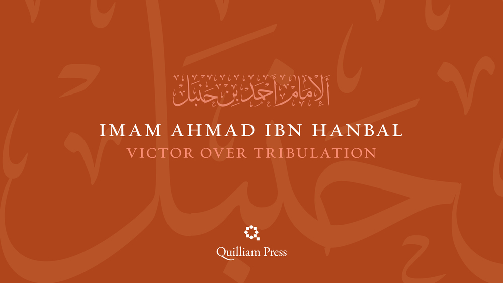 Quilliam_Press_Imam_Series_04.jpg
