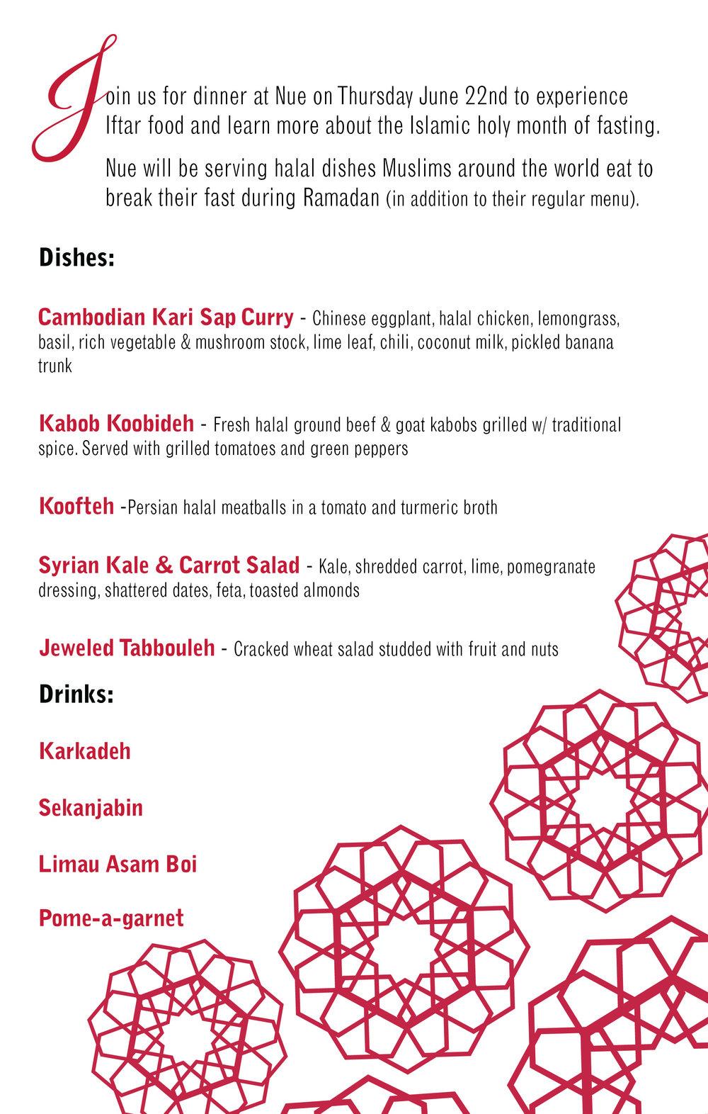 IftarDinner_menu.jpg