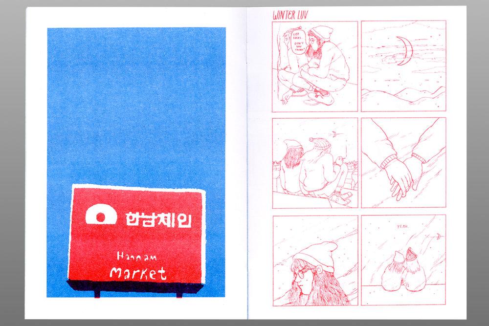 hs 3.jpg