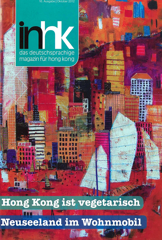 201210-INHK Magazine.jpg