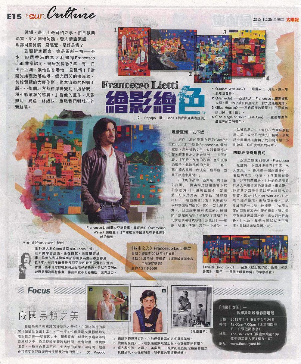 201212-Sun Daily.jpg