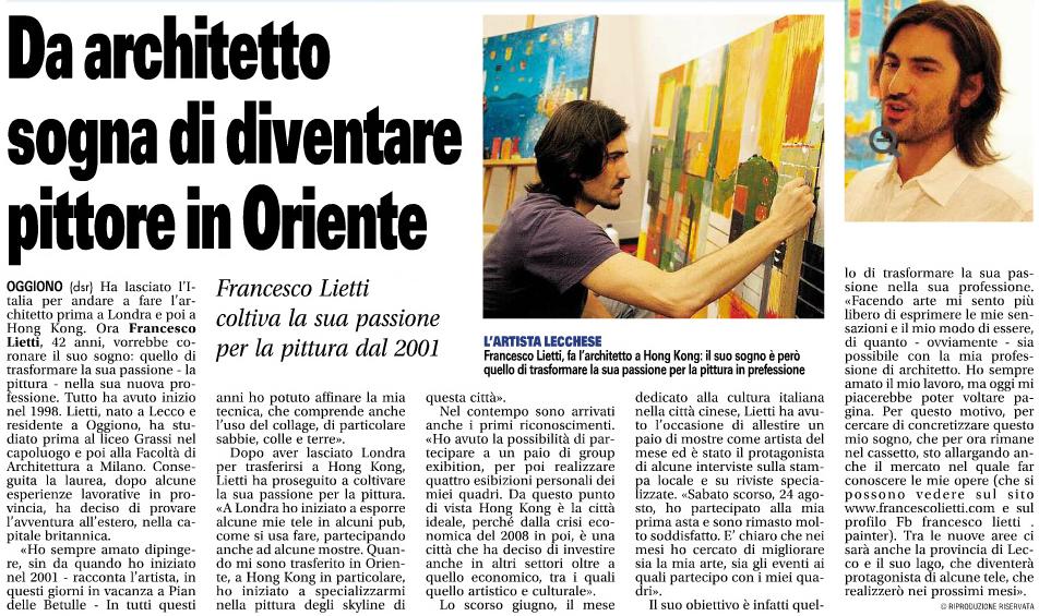 201308-Giornale di Lecco.png.jpg