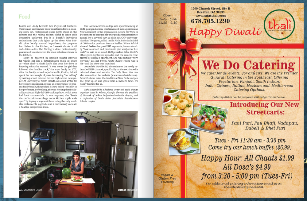 """Atlanta's Khabar Magazine feature on my cooking series, """"Around the World in $40"""" on HLN. Pg. 3"""