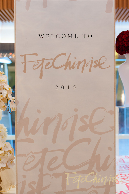 Fete Chinoise 2015. Photo by Krista Fox Photography.