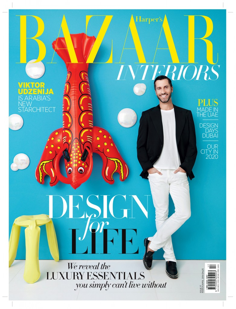 HB-INTERIORS-MARCH-APRIL-2014-COVER-781x1024.jpg