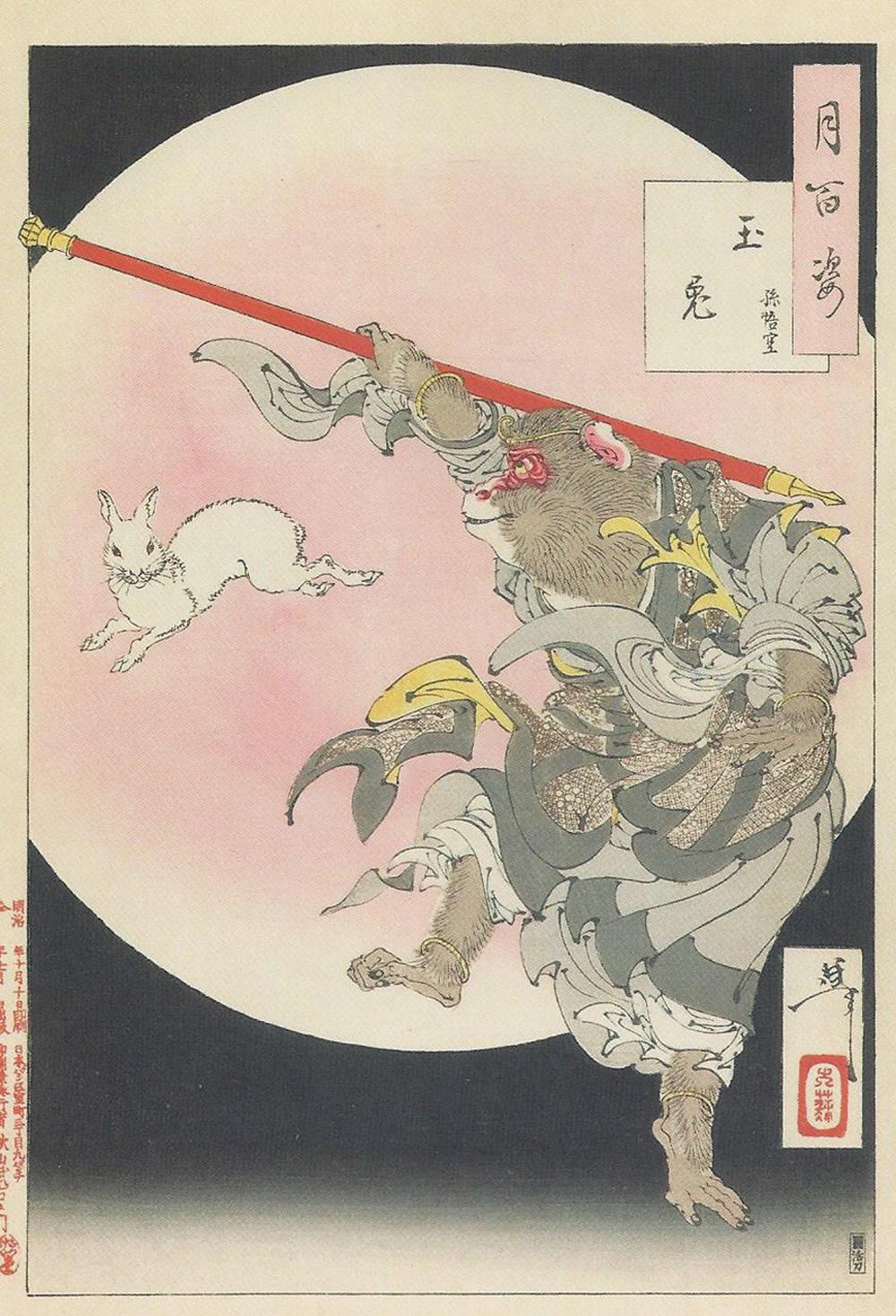 Woodblock by Tsukioka Yoshitoshi