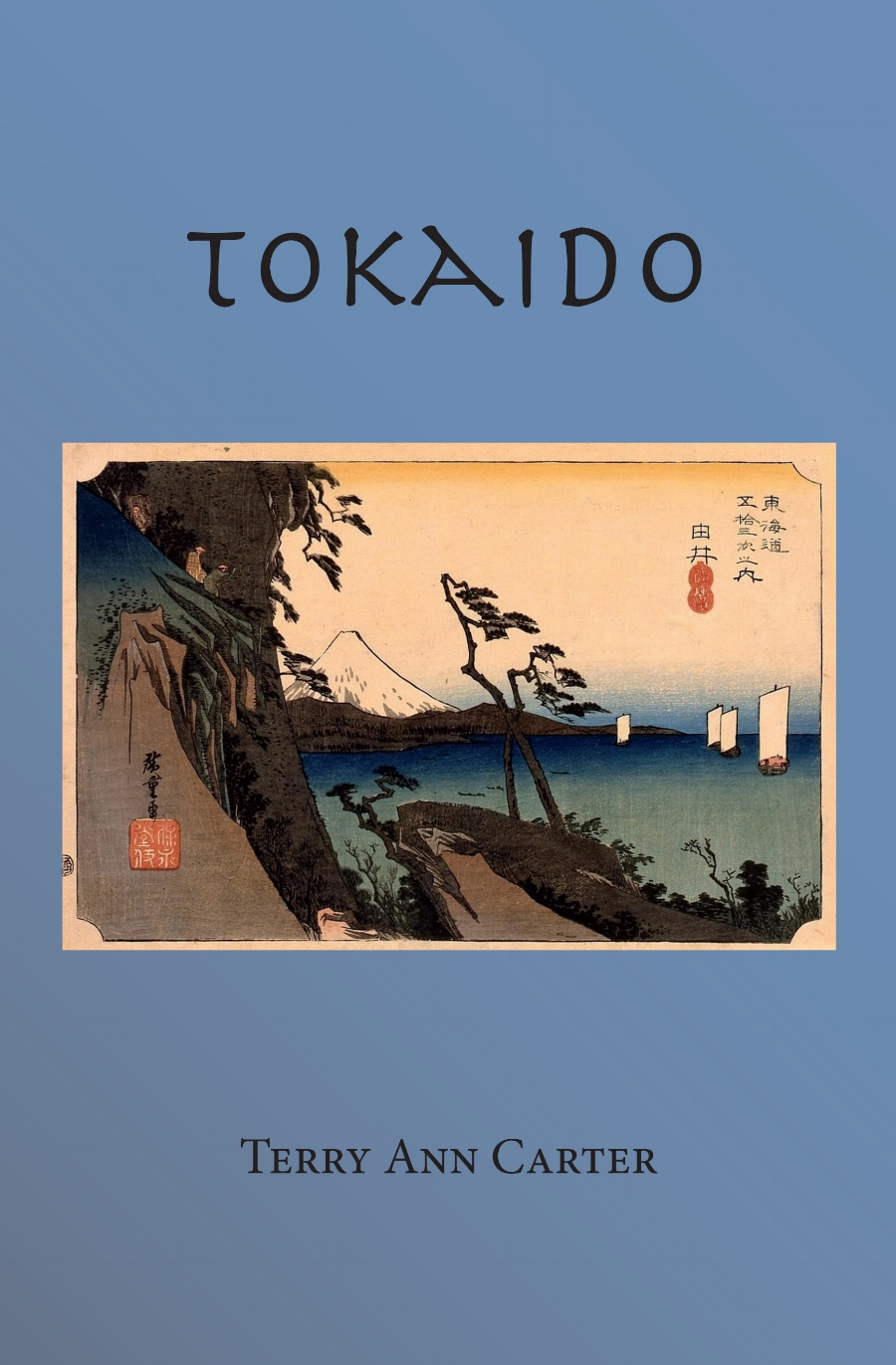 2017_Tokaido.jpg