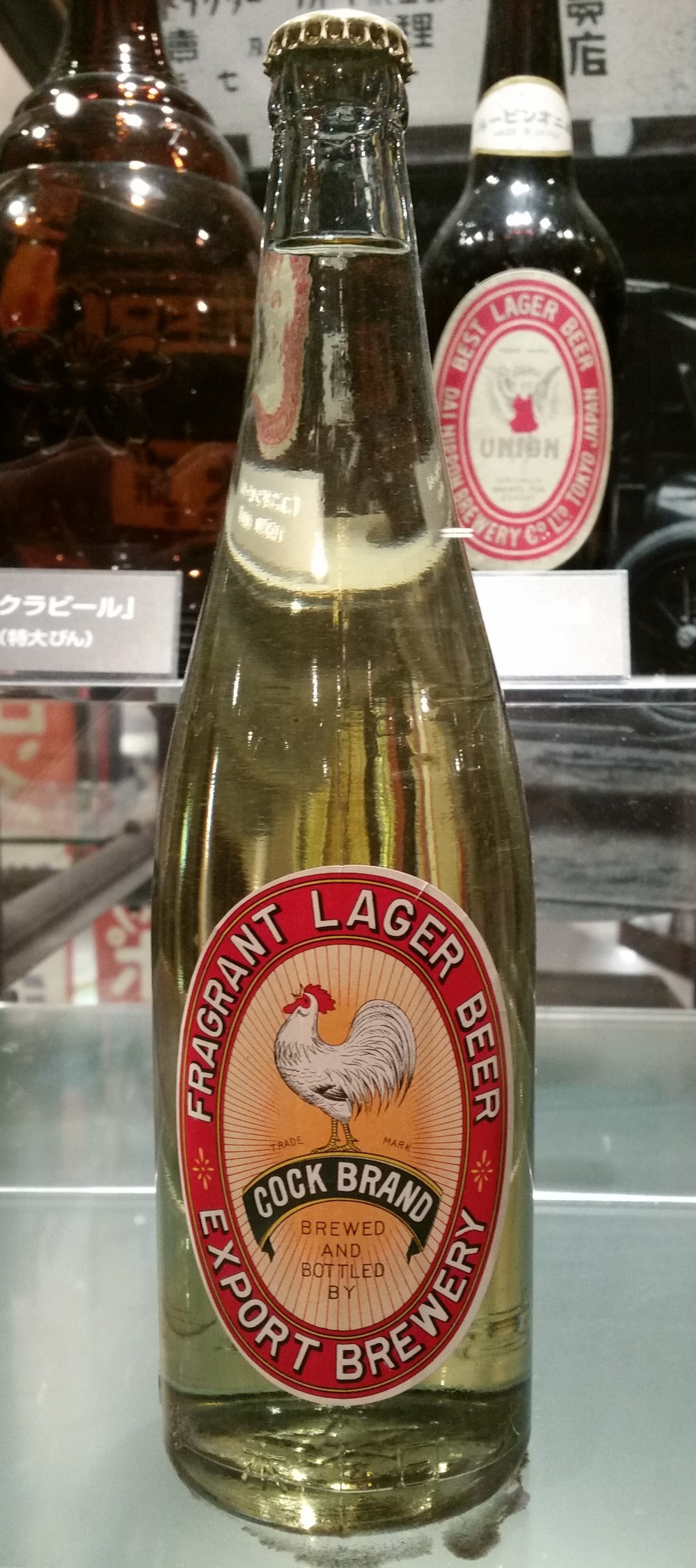 Bottle of Cock Brand at the Sapporo Beer Museum.