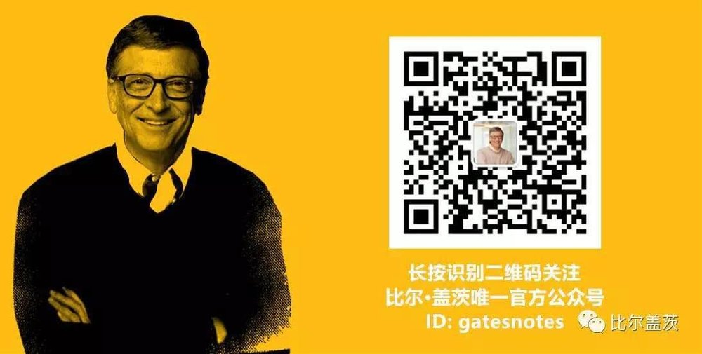 Bill Gates signs up to WeChat