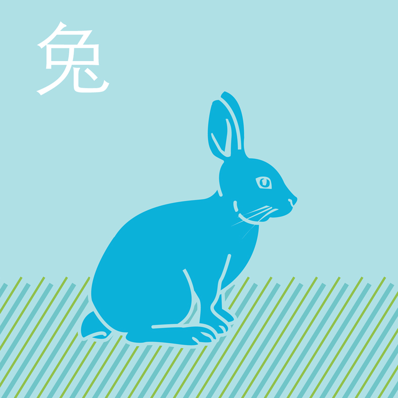 Rabbit Coaster Blue 01.jpg