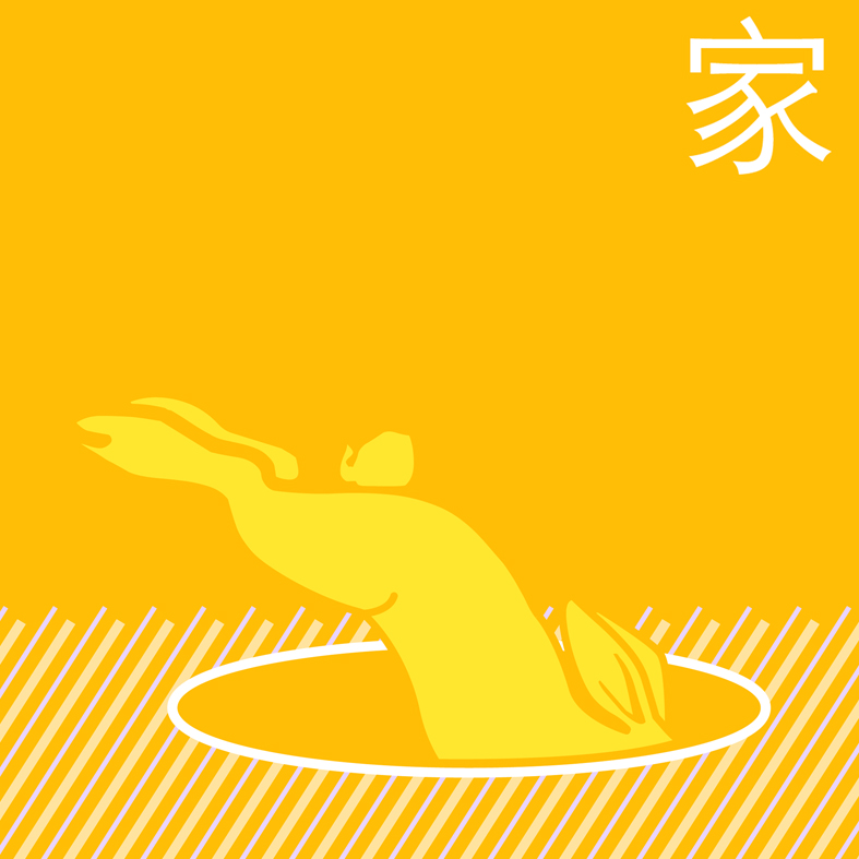 Rabbit Coaster Yellow 03.jpg