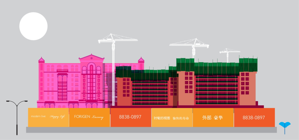 Graphic Beijing Apartment Construction.png