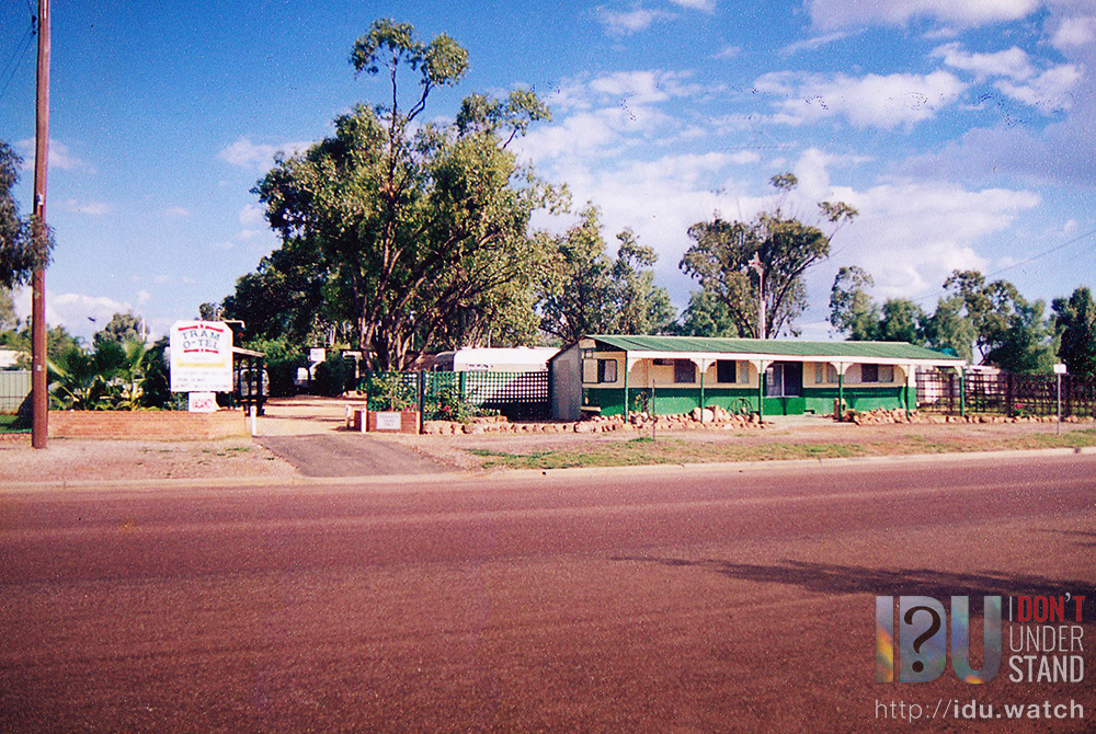 The Tram-O-Tel in 1999.