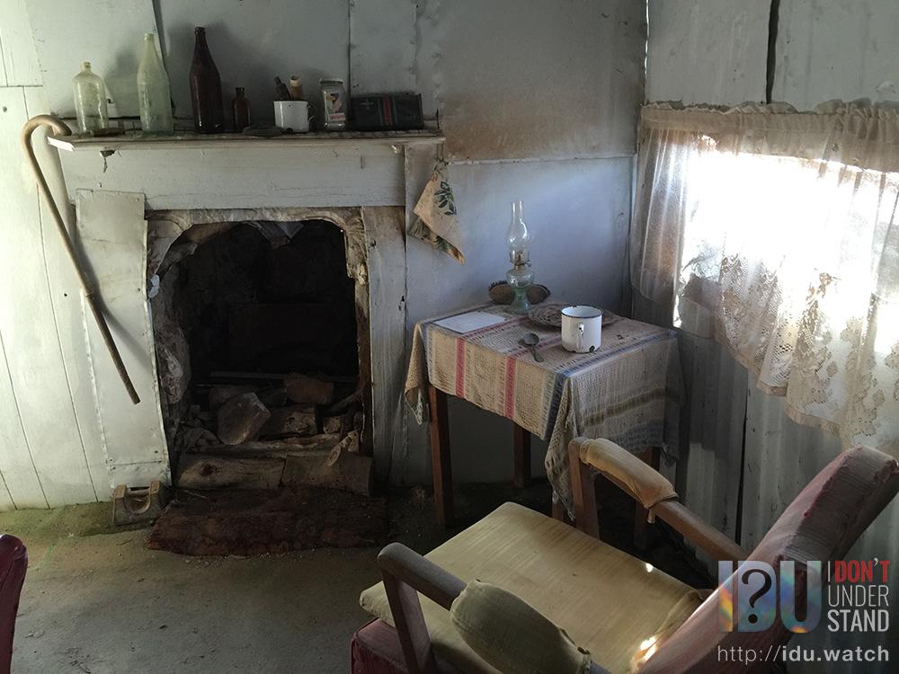 4-fredsittingroom.jpg