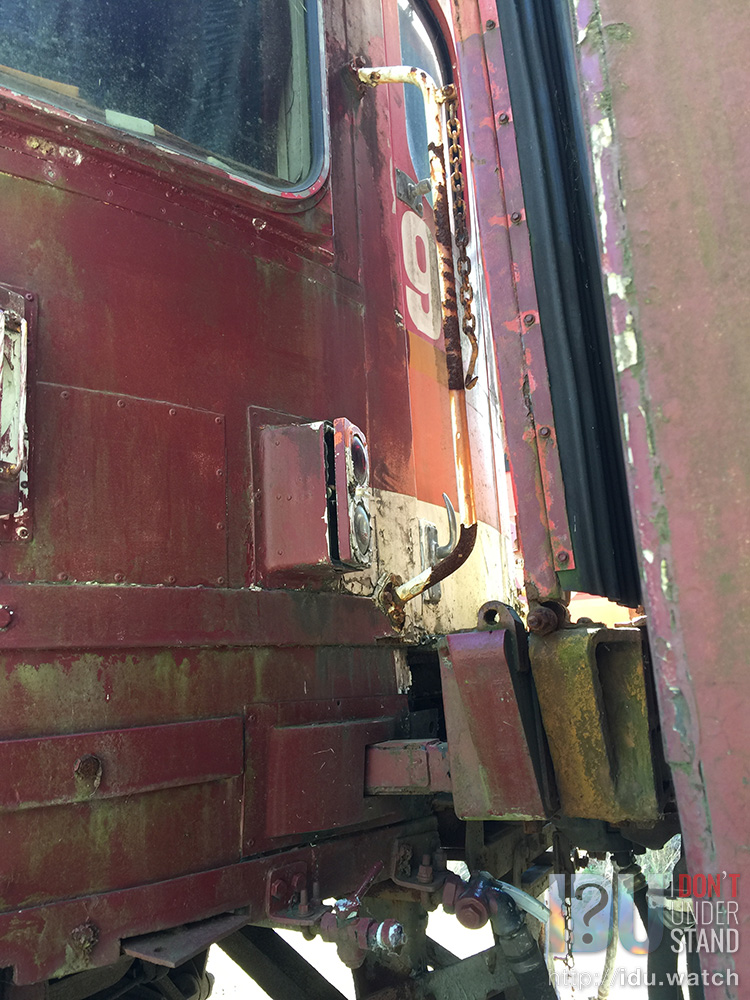 "Some evidence of the ""Candy"" colour scheme still remains on the intercarriage door."