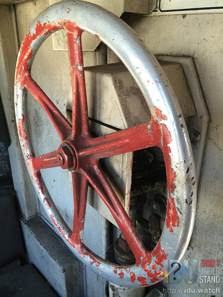 Brake wheel.