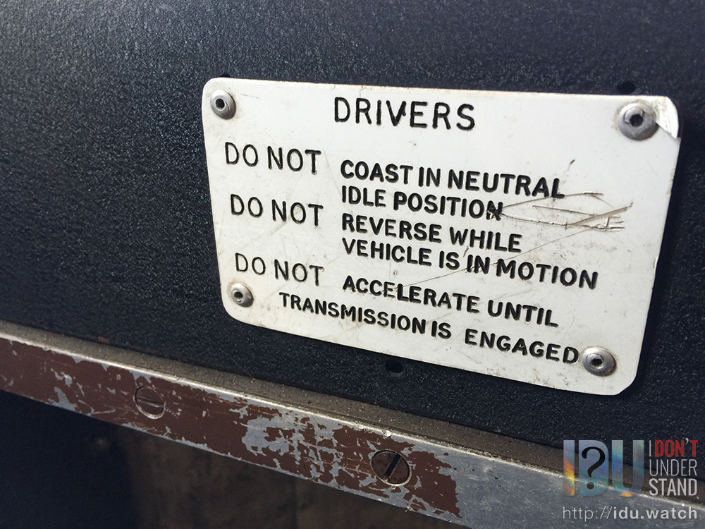 Transmission instructions.