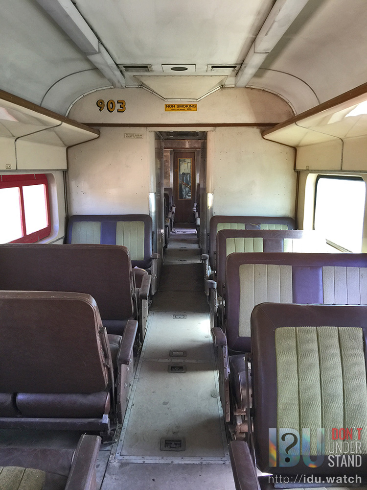 The interior of power car 903.