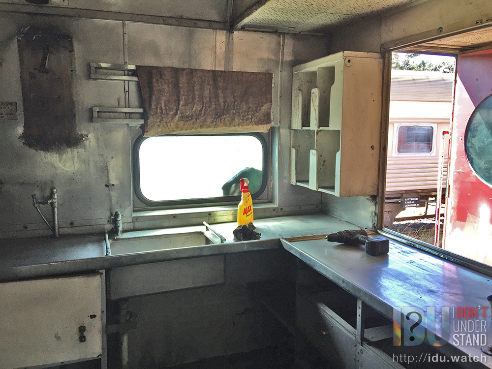 The galley in buffet car 855, in the process of being cleaned. This is a restoration project; there's a lot of work to do.