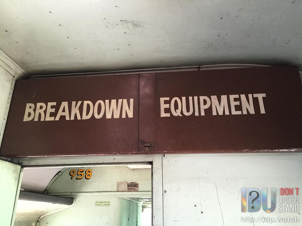 Breakdown equipment.