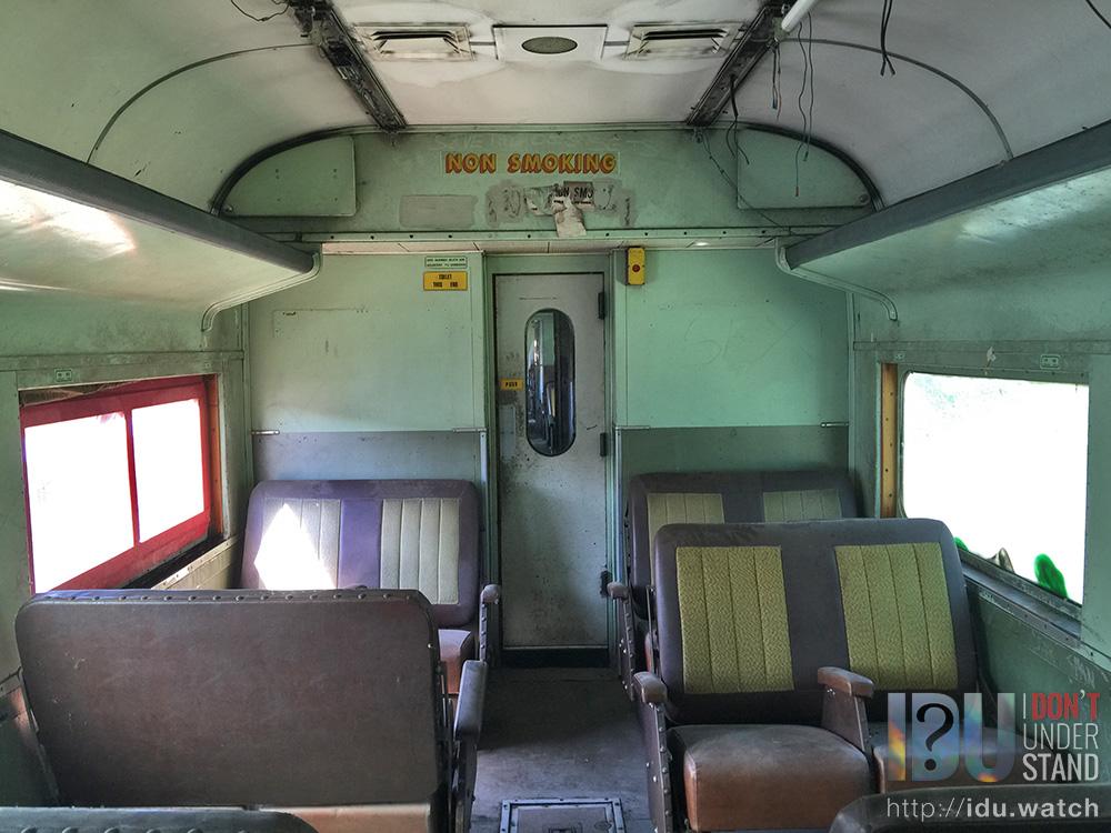 Interior of car 958.