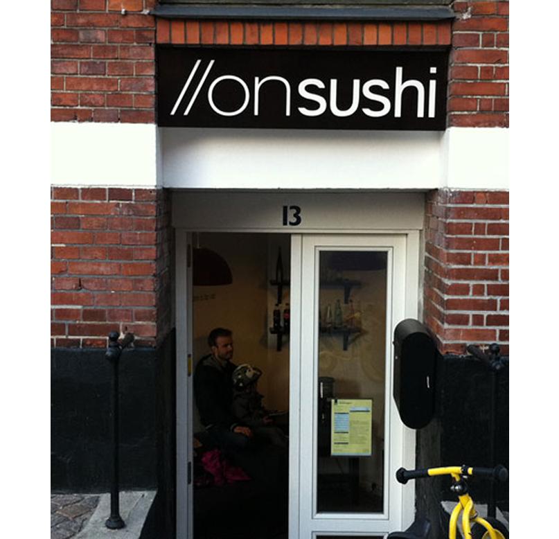 onsushi_logosign.png