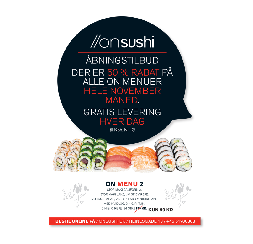 onsushi_flyer.png