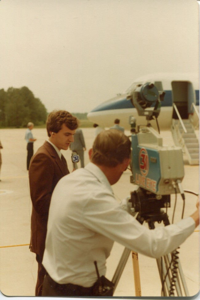 1981, Steve Newvine at the Marshall Spaceflight Center, Huntsville, Alabama