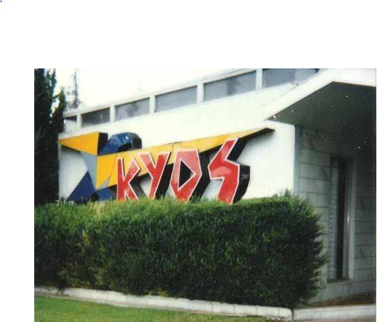The iconic thunderbird logo on the KYOS studio at G and 18th Streets in Merced. Photo from KYOS