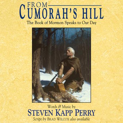 From Cumorah's Hill image.jpg
