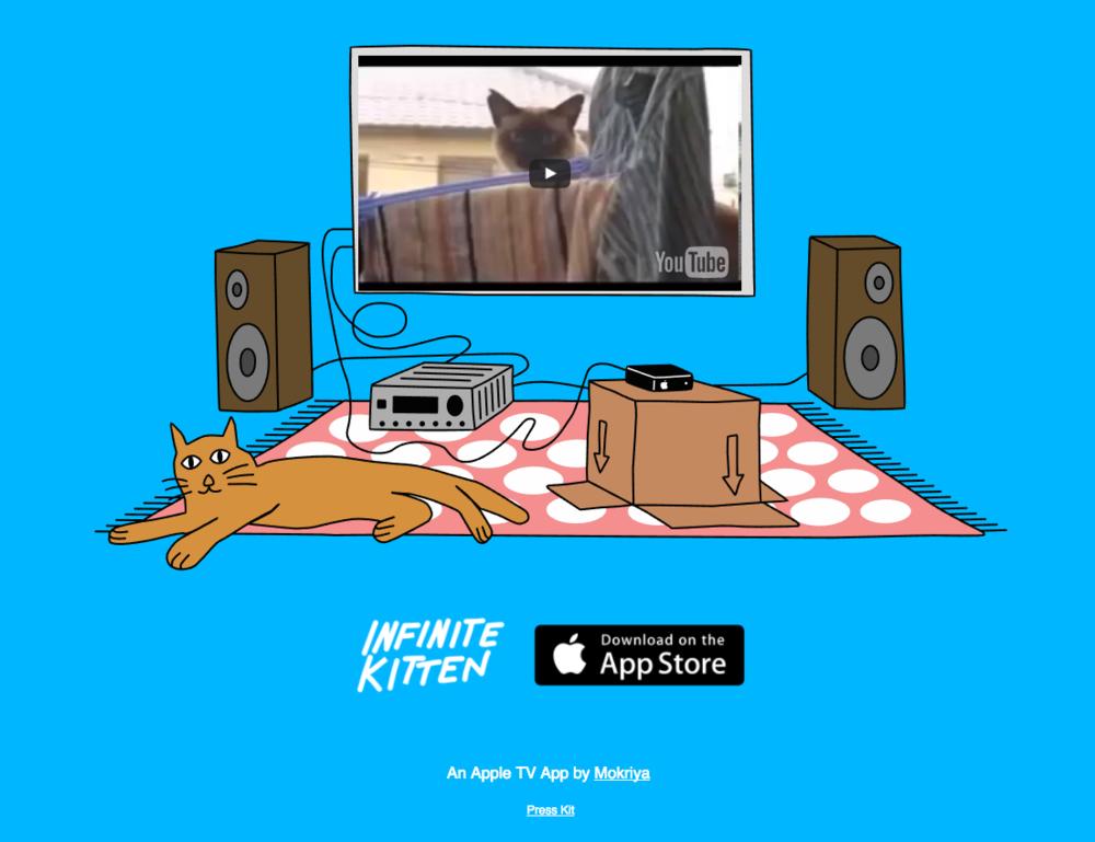 Infinite Kitten — It's Just Gerald