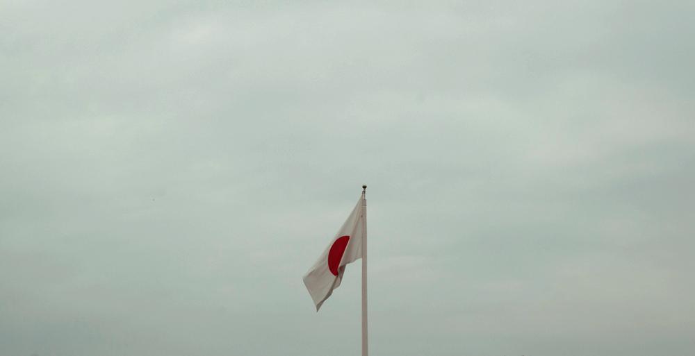 Nisshōki