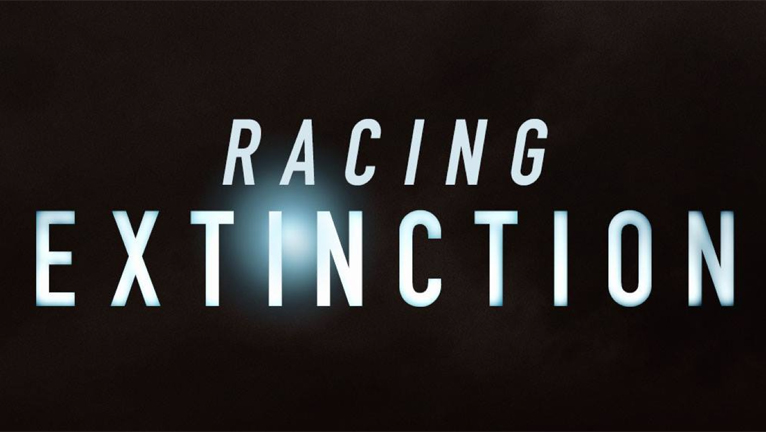 RACING EXTINCTION TRAILER - JAN 2015