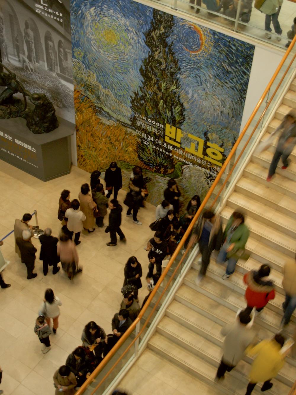 Visiting a Van Gogh exhibit in Seoul