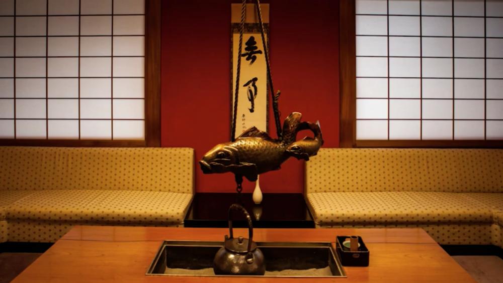 houshiryokan