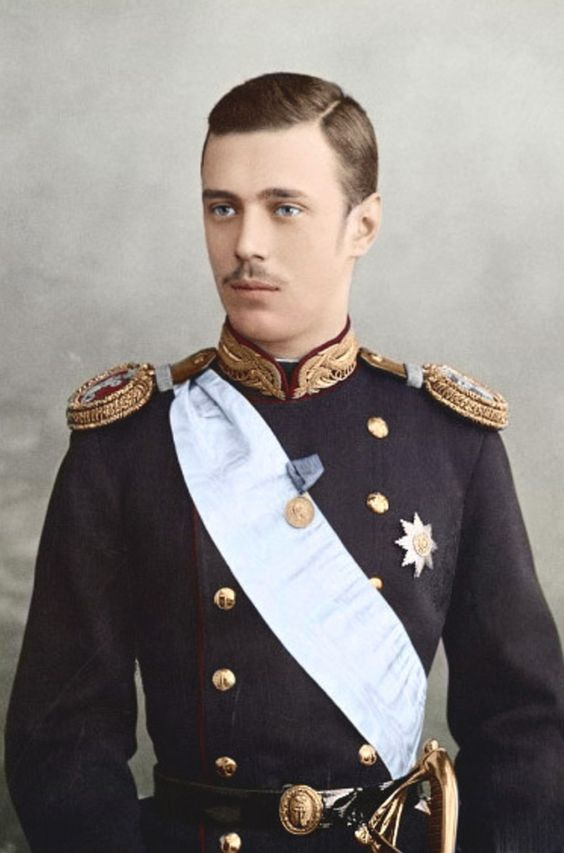 Grand Duke George Alexandrovich 1871-1899, Tsar Nicholas II's brother
