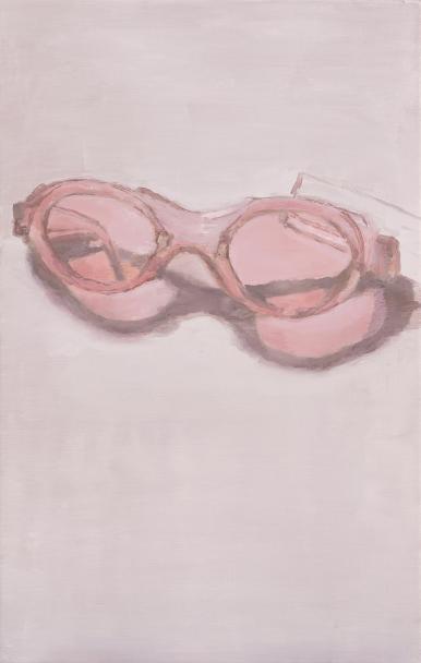 20160609083744-pink_glasses.jpg.png