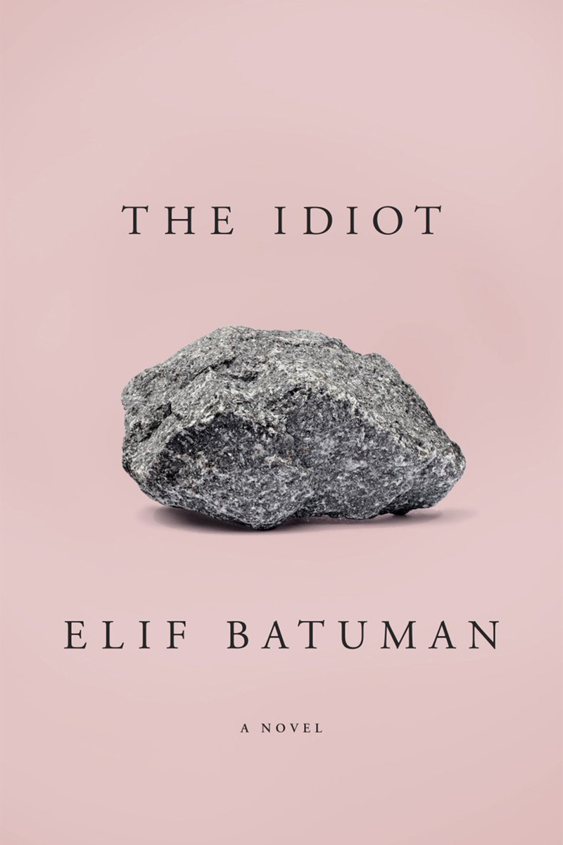 """New Yorker staff writer Elif Batuman makes her fictional debut with """"a semi-autobiographical novel that I decided to call  The Idiot ,"""" as she put it to   LitHub  . """"I'm hoping I don't run into copyright problems."""" (Her last book, a work of nonfiction, was called  The Possessed — Russian literature fans will see the pattern). The Idiot follows 18-year-old Turkish-American Selin in the fall of 1995, where she is settling into Harvard, befriending a Serbian named Svetlana, and emailing an older math major named Ivan, who is living in Hungry. Emailing! It's still new and baffling to Selin, as are many of the complexities of the world at large. Yes, this is """"coming of age,"""" but it's also entirely self-aware and a charming treat."""