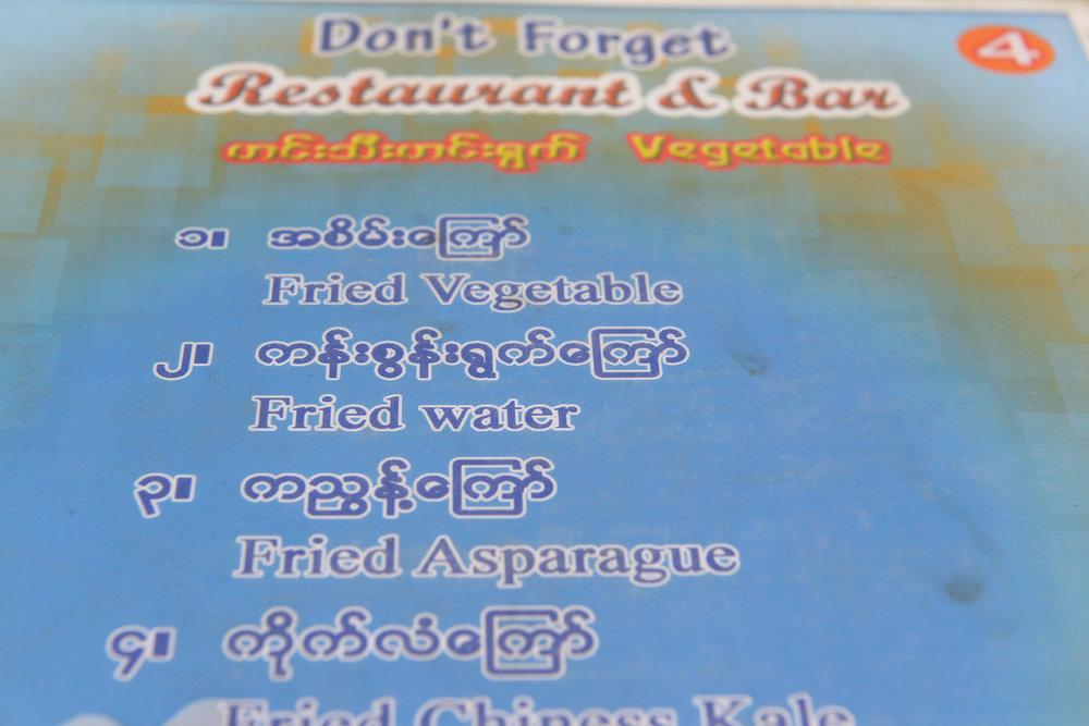 Myanmar, Burma, matkablogi, matka, ruoka, ruokalista, vesi
