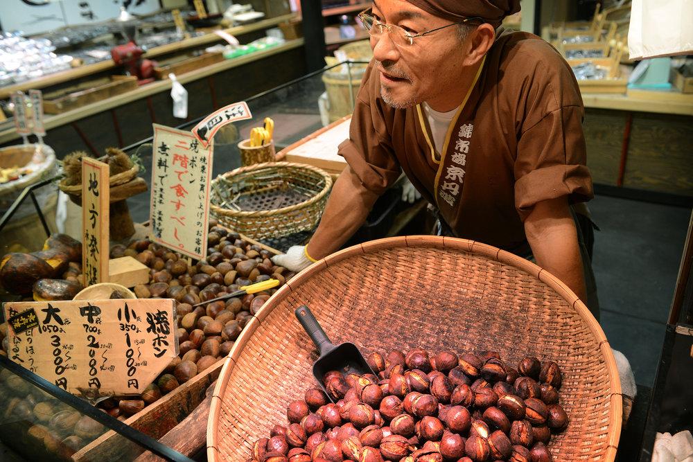 markkinat, Kioto, Japani