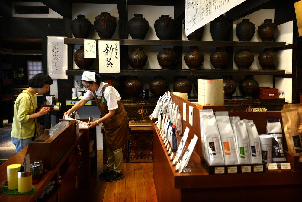 Teekauppa, Teramachi-dori